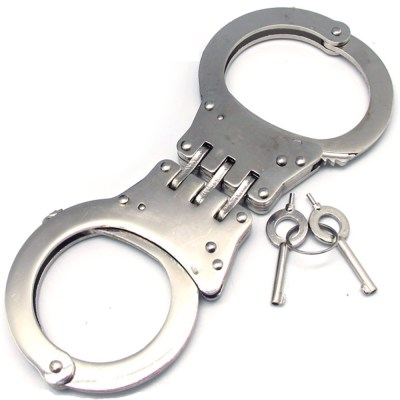 This image is of handcuffs, an object prominently used on juvenile delinquents.