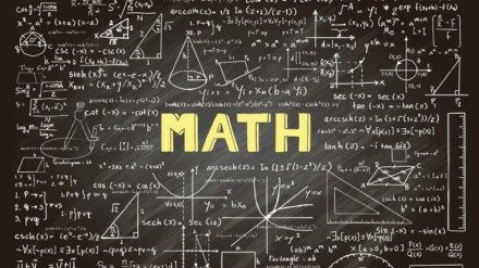 A blackboard with the word math written in and a lot of math formulas