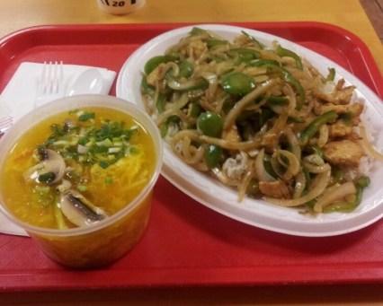A plate of food at New China Express