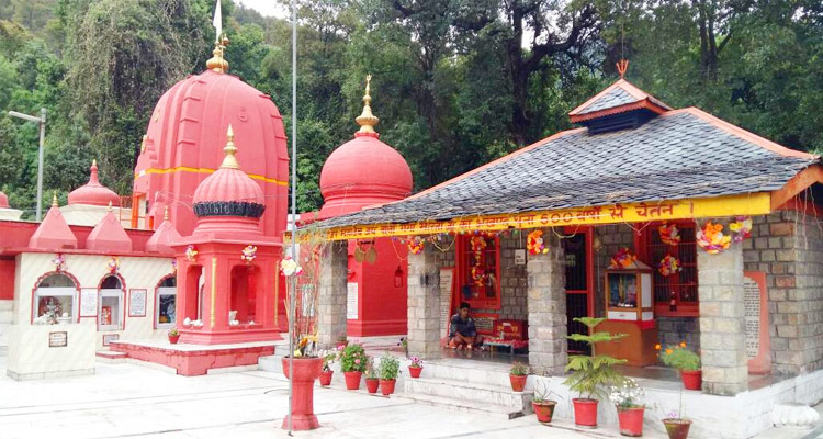 One Day Dharamshala Local Sightseeing Trip by Car Aghanjar Mahadev Temple