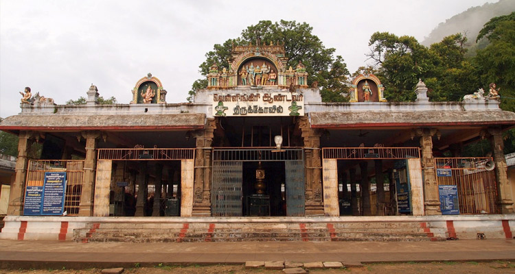 1 Day Coimbatore Temple Tour by Cab Velliangiri Andavar Temple