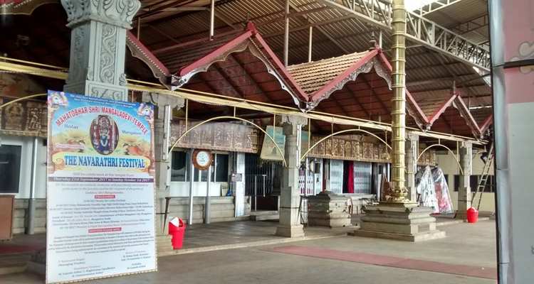 1 Day Mangalore Local Sightseeing Tour by Cab Mangaladevi Temple