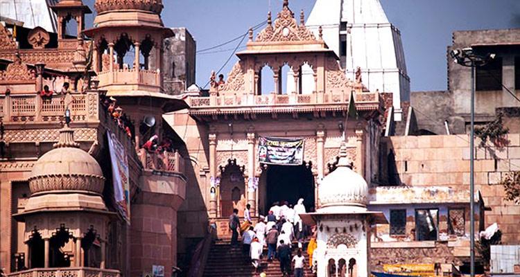 1 Day Mathura and Vrindavan Local Sightseeing Tour Shree Krishna Janmabhoomi Temple, Sri Krishna Janmasthan and Sri Krishna Janmabhoomi Temple Complex in Mathura