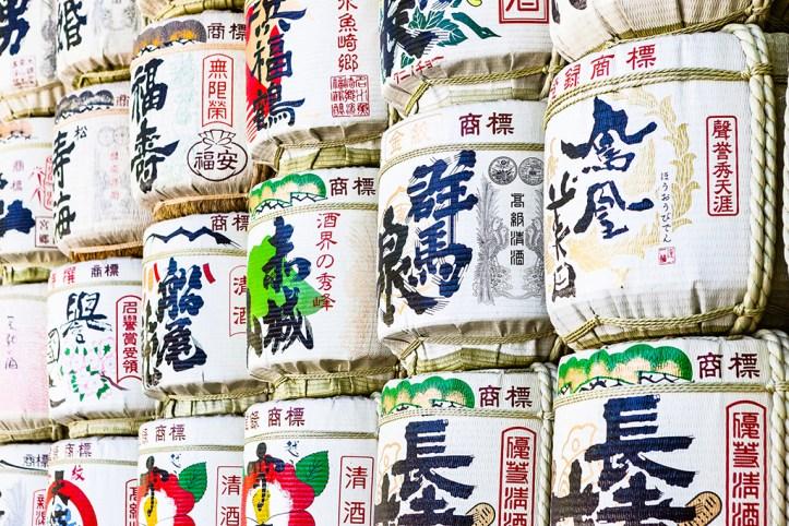 Barrels of Sake at Meiji Shrine