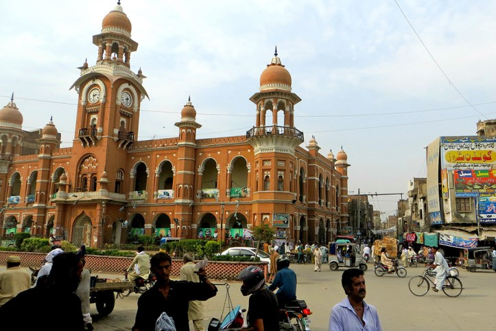 Clock Tower, Multan