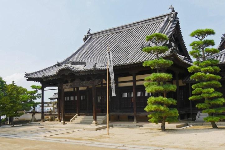 Achi Shrine