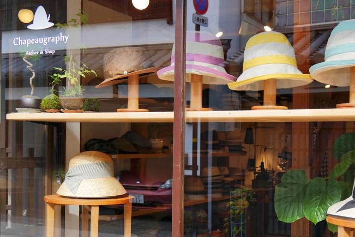 Kurashiki Bikan Historical Quarter Shops