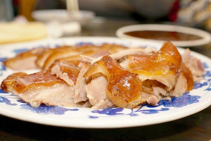 Li Qun Roast Duck Restaurant