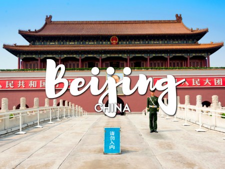 One day in Beijing Itinerary