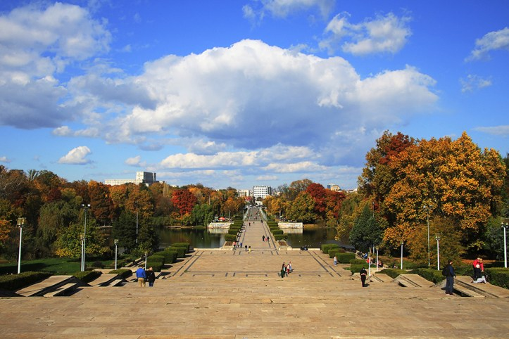 Charol Park. Bucharest