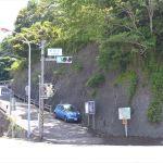 仙元山登り口