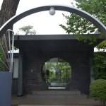大田記念館