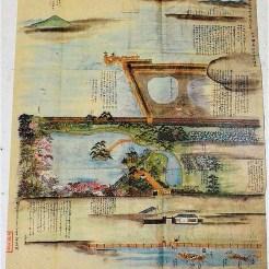東富橋のたもと:松平定信海荘跡