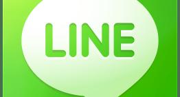 LINE ya permite crear encuestas dentro de los grupos