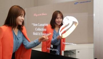Samsung presenta el primer panel OLED transparente
