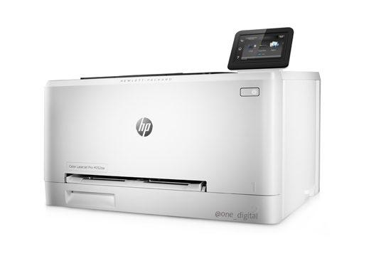 HP Color LaserJet Pro M252dw (3)