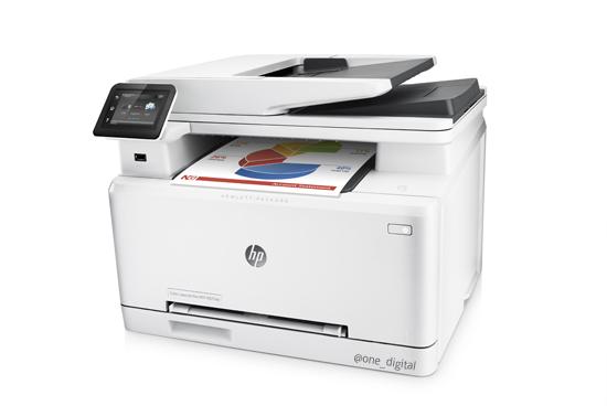HP Color LaserJet Pro MFP M277dw (4)