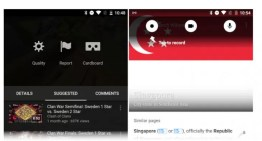 YouTube Gaming llega oficialmente a México, Argentina, Chile, Perú y Colombia