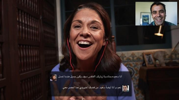 Skype-arabe