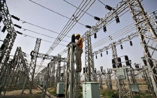 AGI noted that the imminent takeover of ECG should not bring about an increase in tariffs