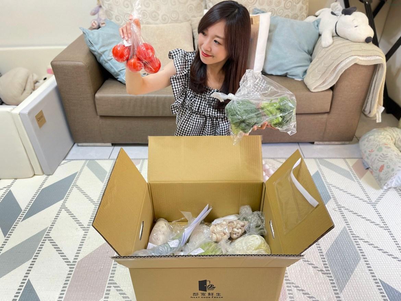 PChome生鮮蔬菜水果實測:今天訂明天到 自己煮超方便