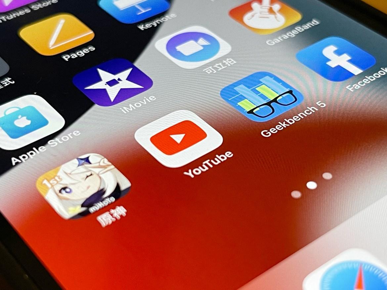 YouTube正在修訂不實醫療資訊處理政策