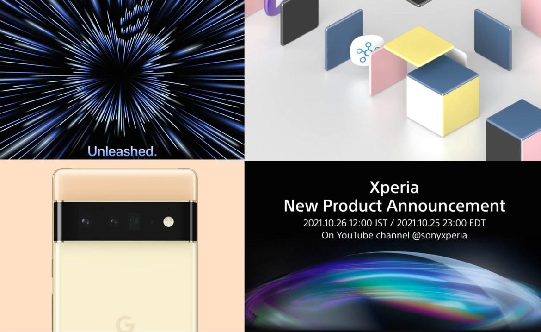 不只蘋果、Google 新機本週登場!三星、Sony 也有新動作