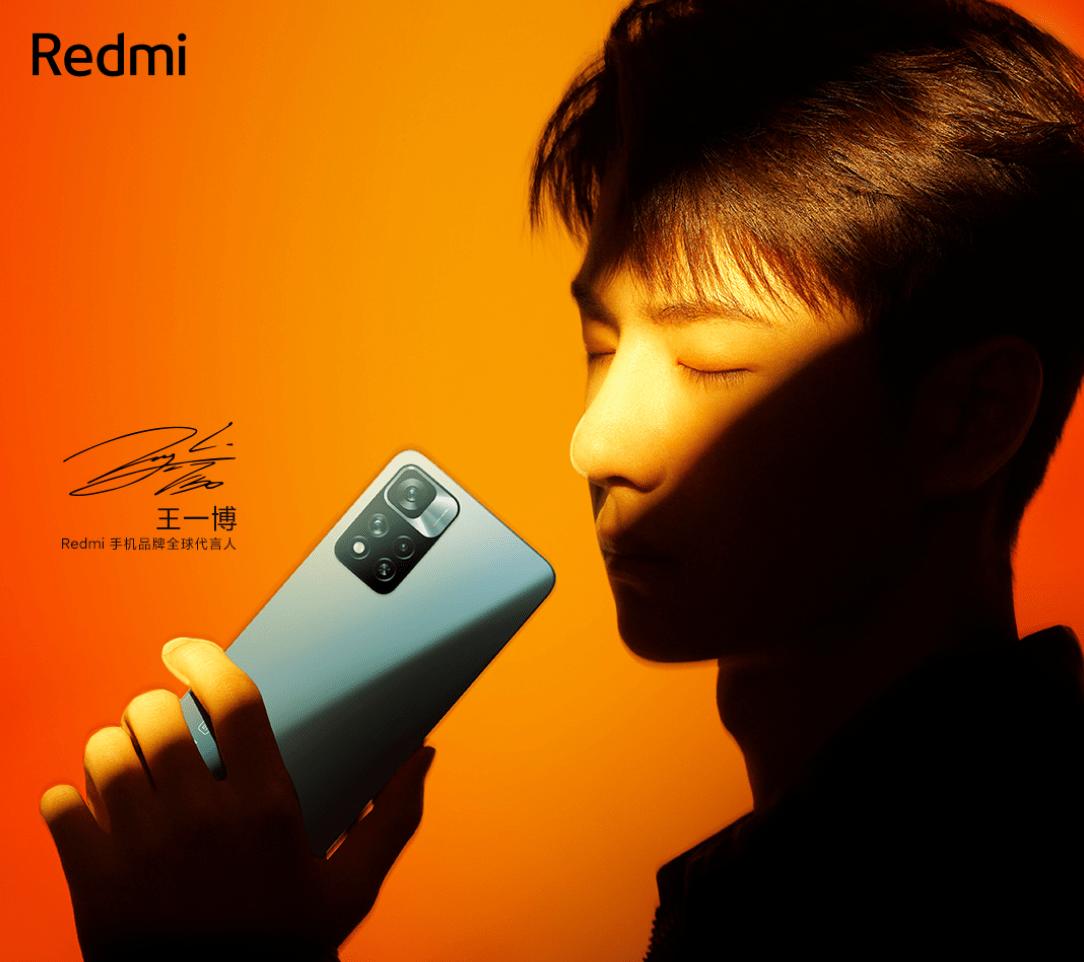 外觀有稜有角、王一博代言!紅米Redmi Note 11系列確認10月28亮相