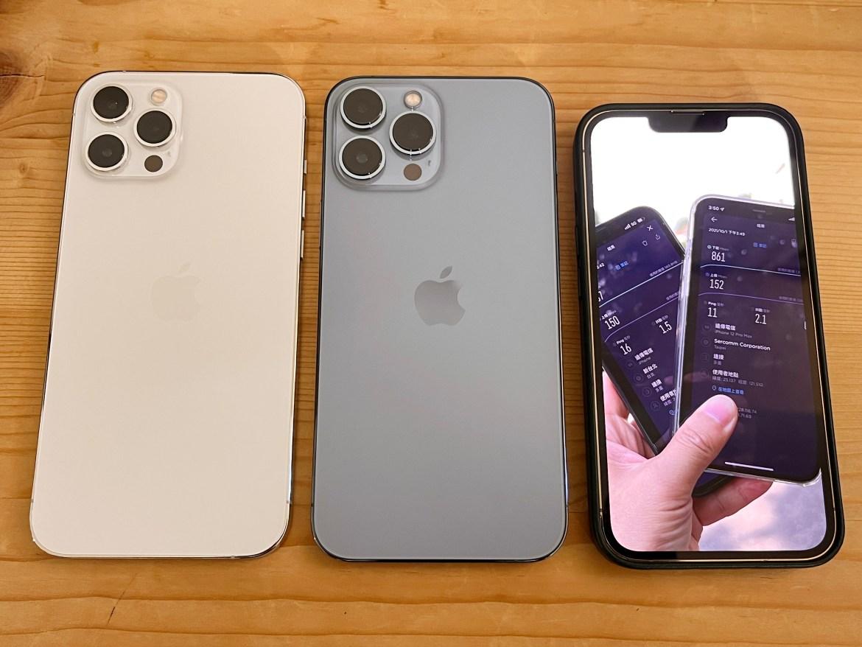雙北熱區最速5G實測!iPhone 12 Pro Max與iPhone 13 Pro Max比一比