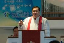 설교 김 희건 목사님