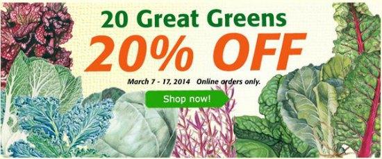 great greens botanical interests