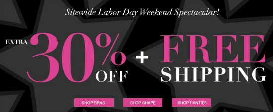 maidenform coupons
