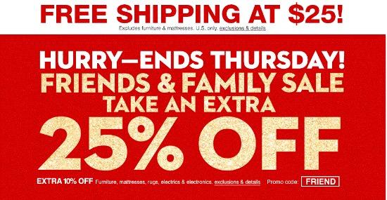 macys sale free shipping