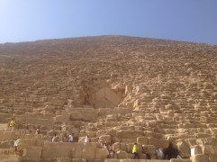 From below, the Great Pyramid loses its pointy peak
