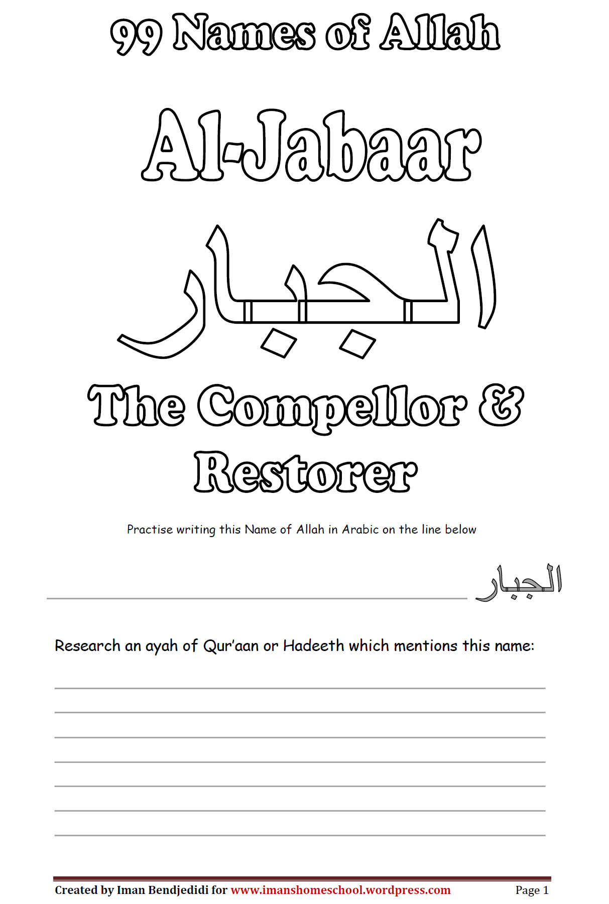 Free 99 Names Of Allah Worksheets
