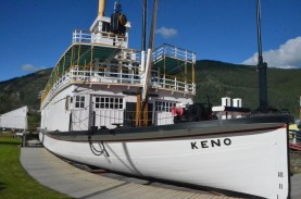 Tours of the Keno are available for a small admission, at some specific hours.