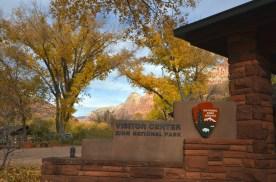 South Entrance Visitor Center