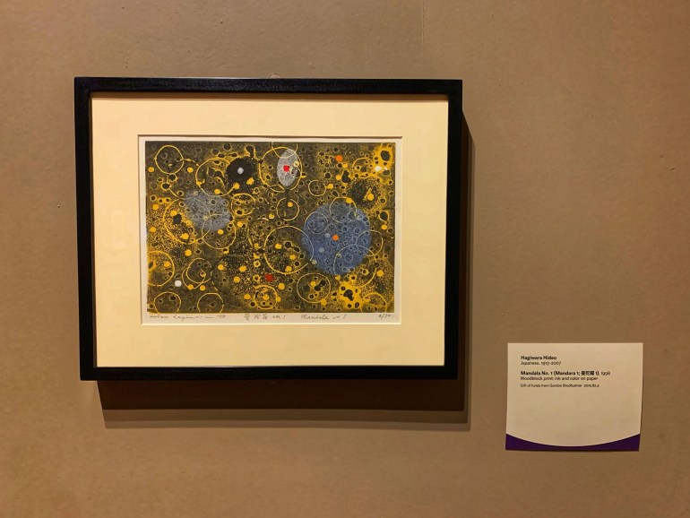 Abstract Prints by Hagiwara Hideo at the Minneapolis Institute of Art in Minneapolis, Minnesota