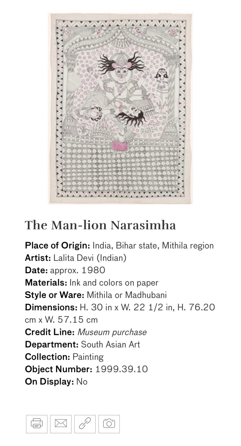 The Man-Lion Narasimha: Touring Art Museums During Covid: A Virtual Tour of Painting is My Everything: Art from India's Mithila Region at the Asian Museum of Art in San Francisco