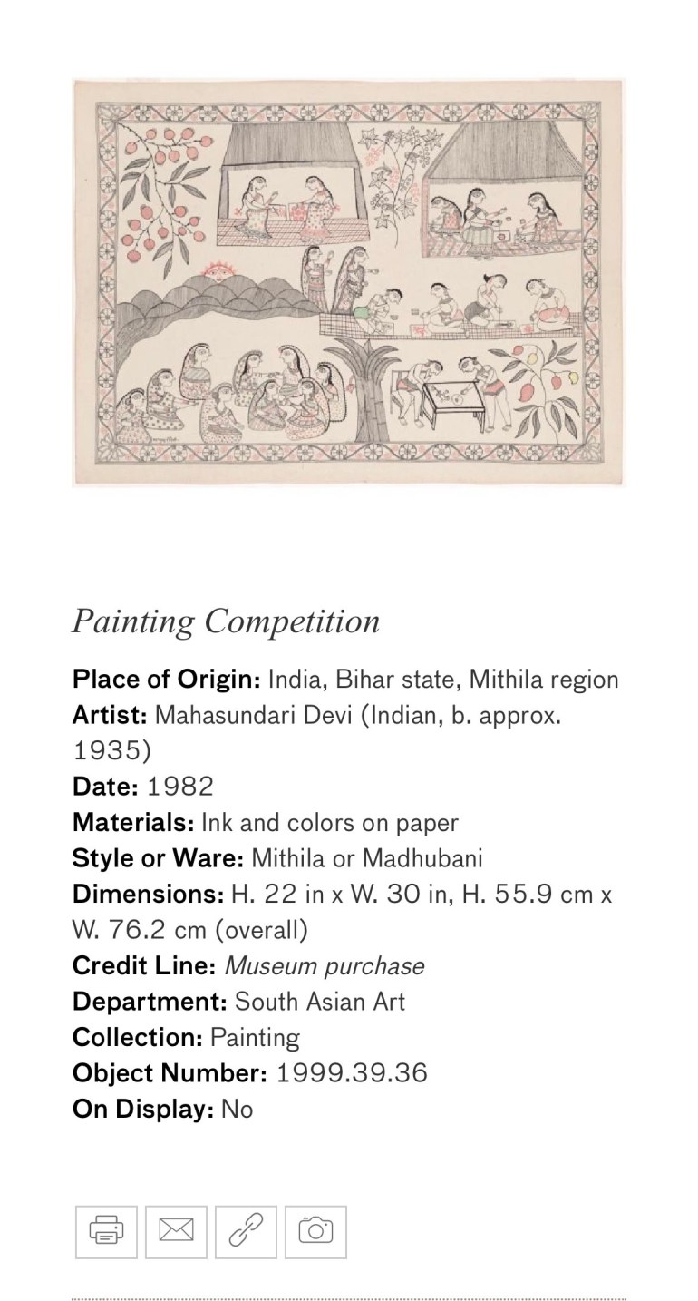 Painting Competition: Touring Art Museums During Covid: A Virtual Tour of Painting is My Everything: Art from India's Mithila Region at the Asian Museum of Art in San Francisco