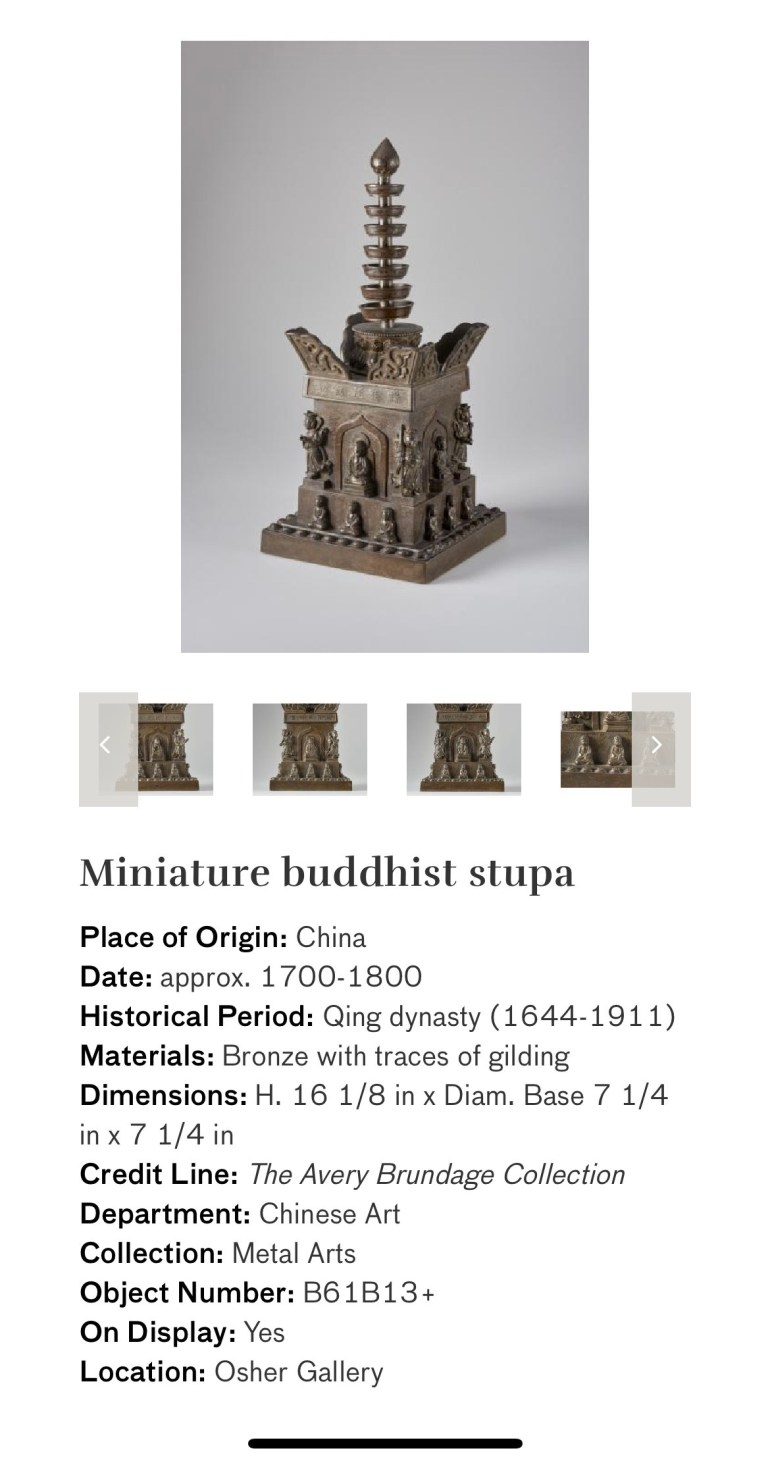 Miniature Buddhist Stupa: Touring Art Museums During Covid: Divine Bodies at the Asian Museum of Art in San Francisco