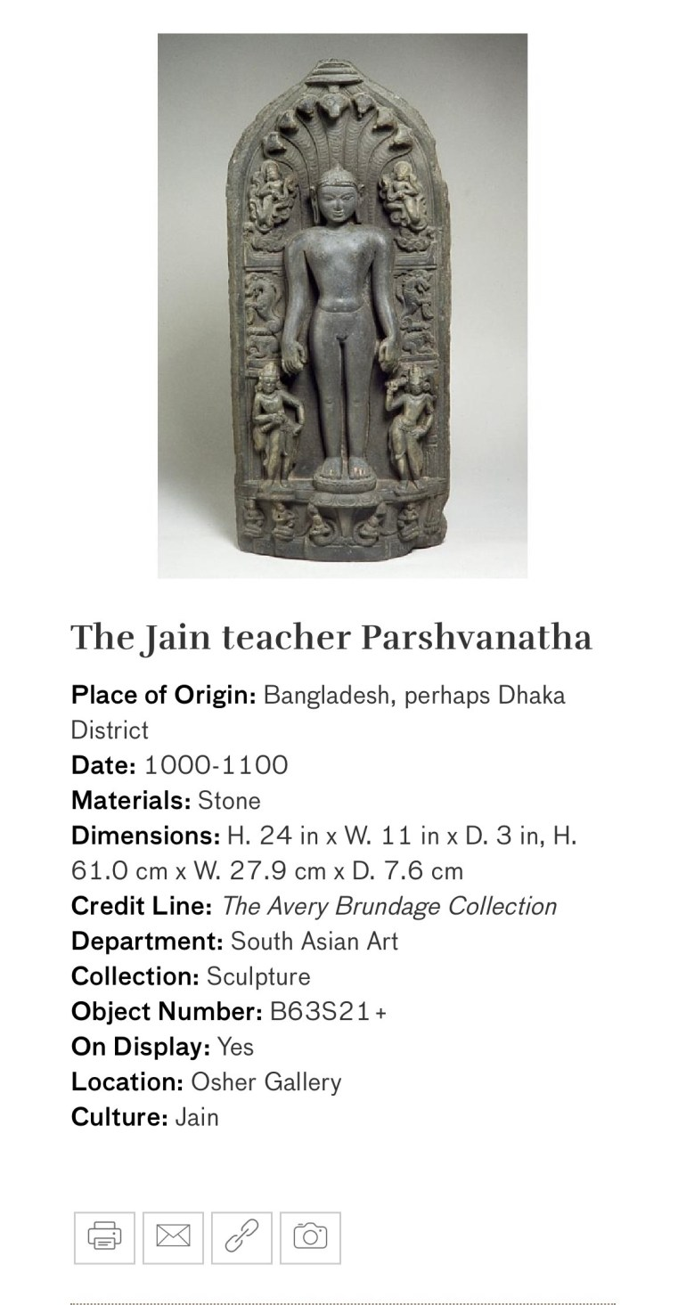 The Jain Teacher Parshvanatha: Touring Art Museums During Covid: Divine Bodies at the Asian Museum of Art in San Francisco