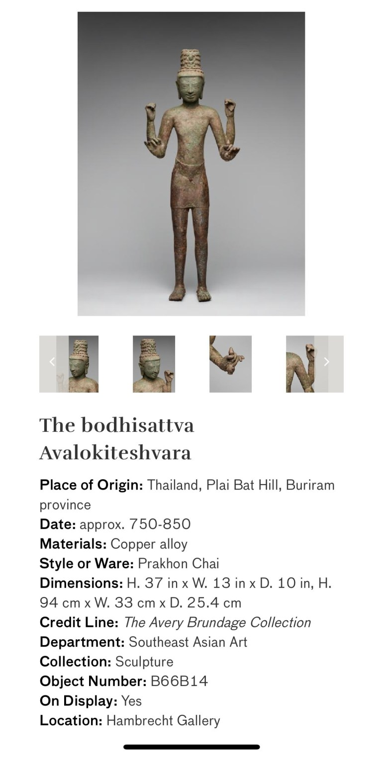The Bodhisattva Avalokiteshvara: Touring Art Museums During Covid: Divine Bodies at the Asian Museum of Art in San Francisco