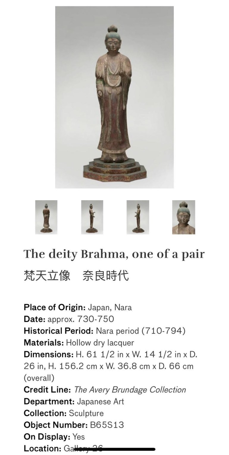 The Deity Brahma, One of a Pair: Touring Art Museums During Covid: Asian Art Museum Masterpieces at the Asian Museum of Art in San Francisco