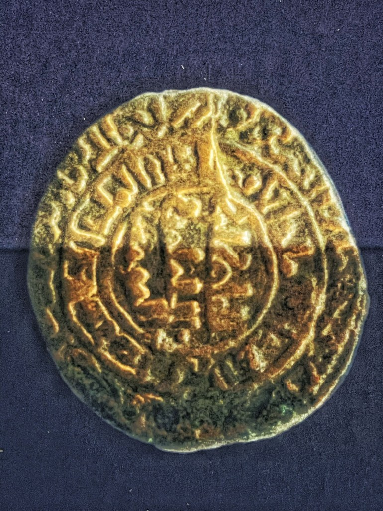 Gold of the Caliphs Exhibit at the Hallie Ford Museum in Salem, Oregon