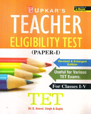 Teacher Eligibility Test Complete Book in English for paper I Class I-V Exam