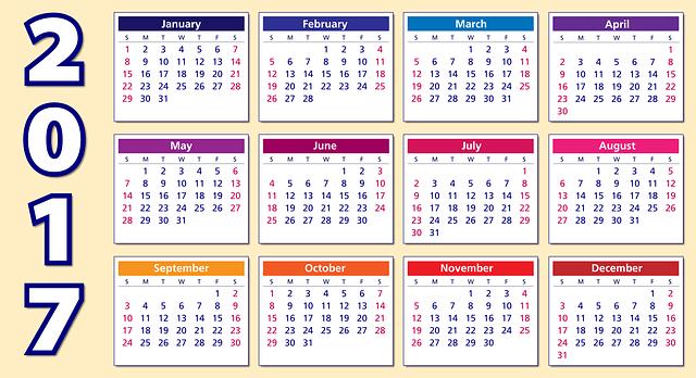 2017年 株主優待の権利確定日はいつ?
