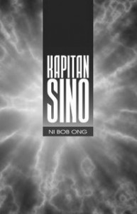 Kapitan Sino Bob Ong Ebook
