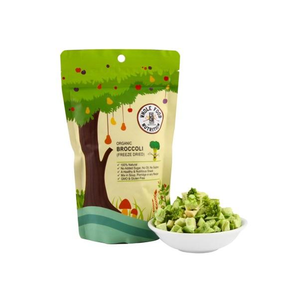 GardenScent Freeze-Dried Broccoli
