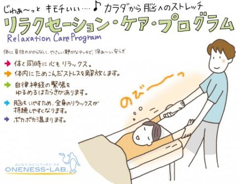 京都新風館限定イベントで、ヒプノEFT、シータヒーリングのセッションやります。